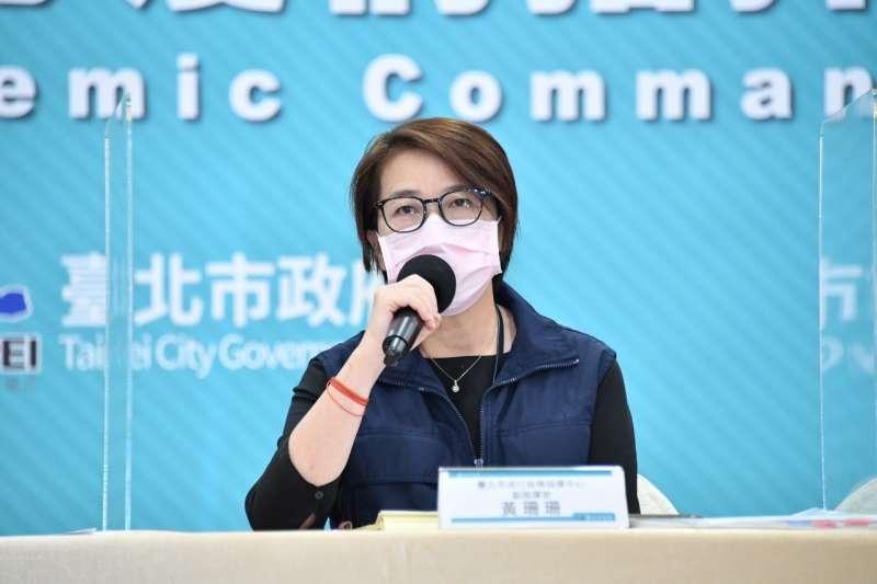 台北市副市長黃珊珊14日在臉書批,中央只發疫苗卻要地方分配,自爆不接中央流行疫情指揮中心指揮官陳時中電話。(資料照,台北市政府提供)
