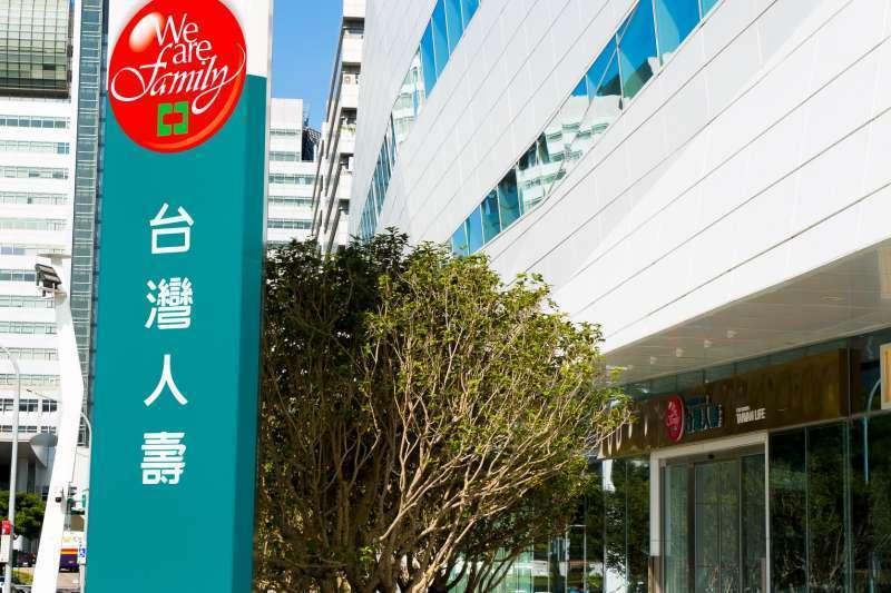 領先業界,台灣人壽發布企業社會責任報告書。(台灣人壽提供)