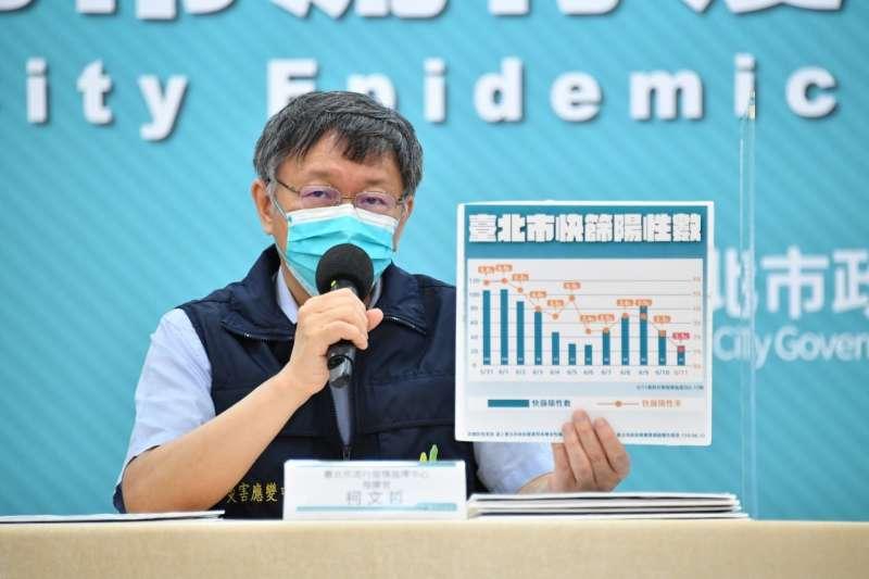 醫師沈政男表示,柯文哲帶領台北市防疫團隊,已將新冠疫情的Rt值降到1以下。(台北市政府提供)