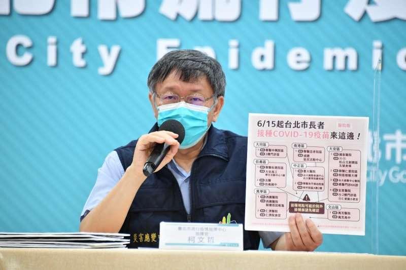 柯文哲表示,首批日本援台疫苗目前施打順序,還是中央規定的前6類為主。(台北市政府提供)