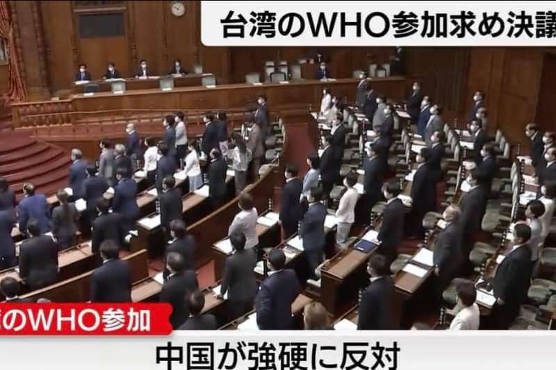 日本國會參議院11日無異議通過「支持台灣加入世界衛生組織 (WHO)」的議案。(取自謝長廷臉書)