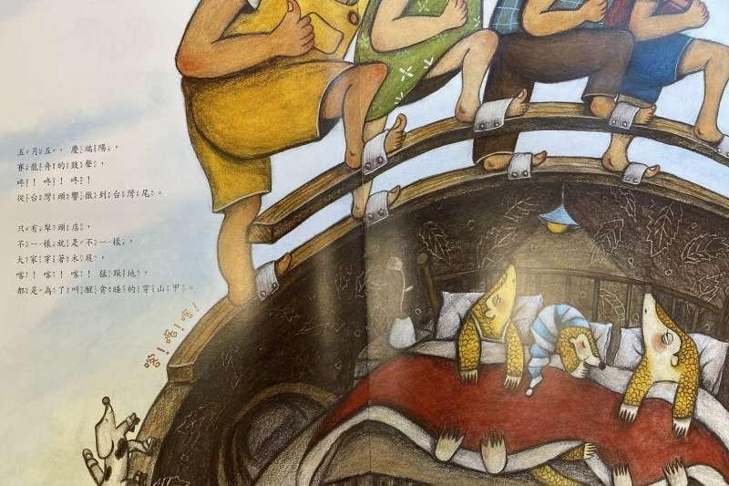 雖然因為疫情端午節宅在家過節,台中市府文化局透臉書粉絲專業推出「穿木屐躦鯪鯉」線上抽獎活動。(圖/台中市政府)