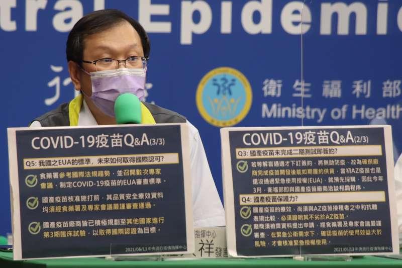 中央流行疫情指揮中心發言人莊人祥表示,目前已有11例接種新冠疫苗後死亡個案,其中9例是近日新增的個案,大都是75歲以上長者且有慢性疾病。(資料照,中央流行疫情指揮中心提供)