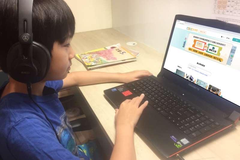 臺北酷課雲和康軒文教合作,提供平台讓老師學生運用,共同達成政府「停課不停學」目標。(圖/康軒文教提供)