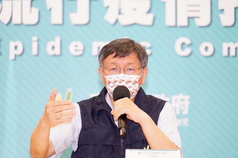近日確診數字持續減少,台北市是否會解除3級管制?柯文哲表示,每天確診降到10例以下才需要去處理這件事。(台北市政府提供)
