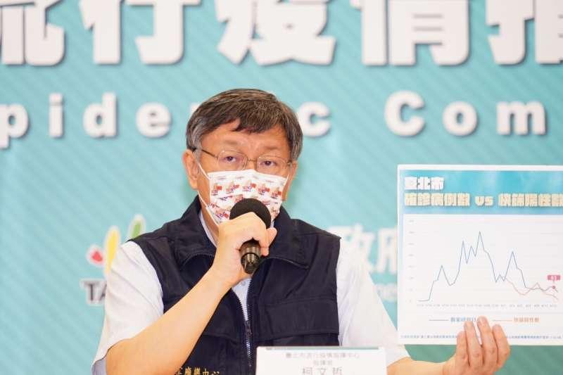台北市開打新冠肺炎疫苗但狀況百出,北市長柯文哲表示,凡事都有第一次,不可能都100分,有缺點都會改。(資料照,台北市政府提供)