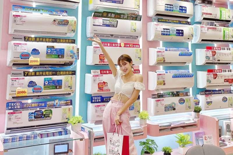 全國電子618防疫購物節祭出「宅」家電9折優惠。(圖/全國電子提供)