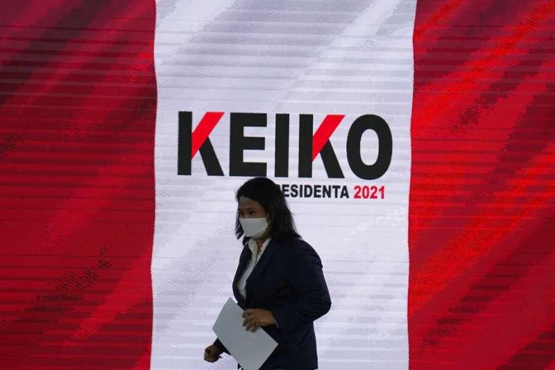 卡斯提略(Pedro Castillo)以4萬4058票的差距在秘魯總統大選中擊敗藤森惠子(Keiko Fujimori,圖)。(美聯社)