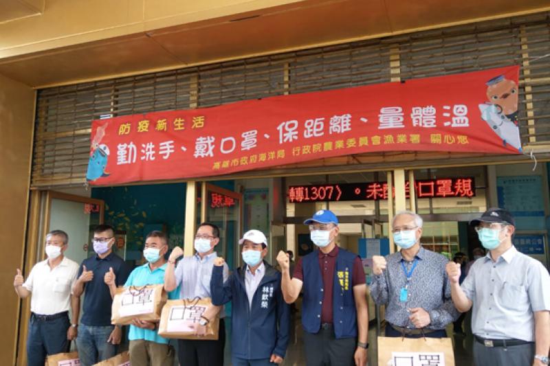 高雄市副市長林欽榮帶領市府團隊致贈1萬份口罩給漁業產業。(圖/海洋局提供)