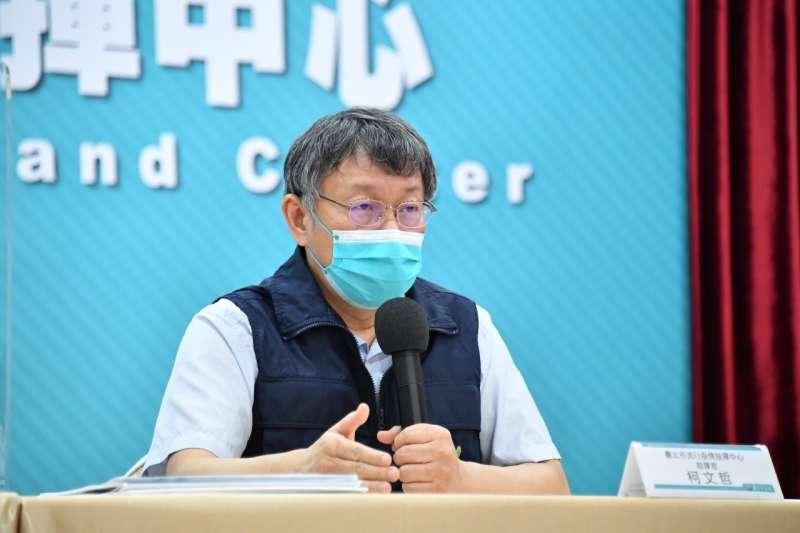 新冠疫苗開打,台北市長柯文哲表示,此次長者預約接種率為98.04%,而施打疫苗的市民中,有86.5%市民是網路預約。(資料照,台北市政府提供)