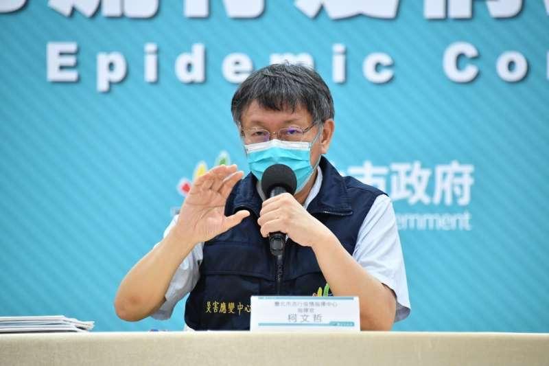 台北市長柯文哲今(16)日表示,就算沒有疫苗,「再給我們1個月時間,北市要清零是做得到的」。(台北市政府提供)