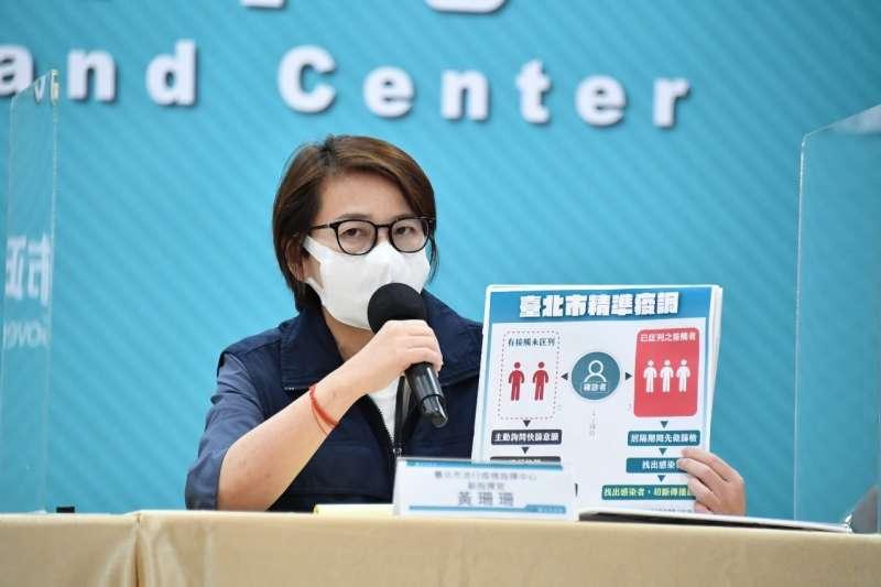 台北市政府16日舉行防疫記者會,副市長黃珊珊說明西園醫院事件。(資料照,台北市政府提供)