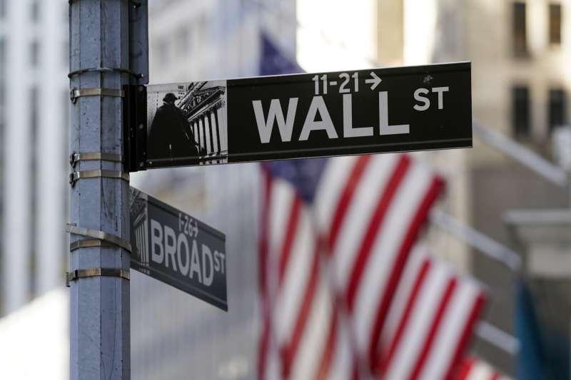 美國紐約華爾街(美聯社)
