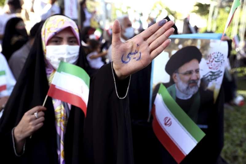 2021年6月伊朗總統大選,強硬派教士萊希一枝獨秀(AP)