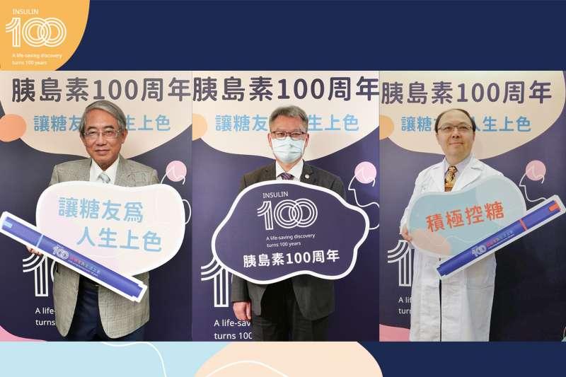 三大糖尿病團體攜手雄獅同慶胰島素100年 邀名醫糖友同為生活上色_(左)蔡世澤醫師(中)黃建寧醫師(右)王治元醫師。