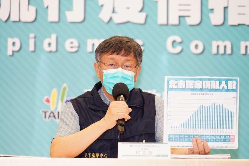 台北市長柯文哲17日主持北市防疫記者會表示,到今日下午2點,北市開放80歲以上長者登記施打疫苗,已經有2萬5012人登記。(北市府提供)