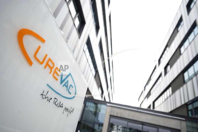 德國「CureVac」新冠疫苗臨床試驗效果不如預期。(AP)