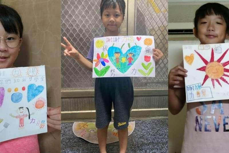 受獎學童繪圖感謝力暘能源提供獎學金。(圖/力暘能源提供)