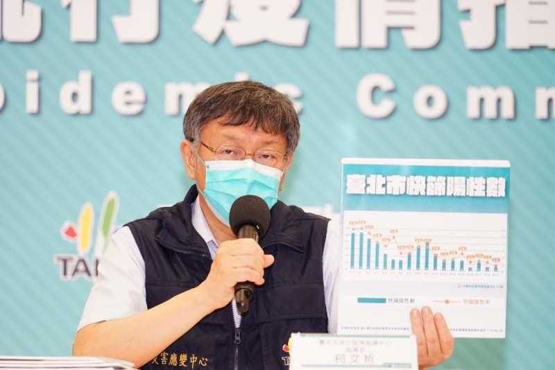 因應本土疫情,台北市政府府18日召開防疫記者會,台北市長柯文哲說明北市染疫情況。(台北市政府提供)