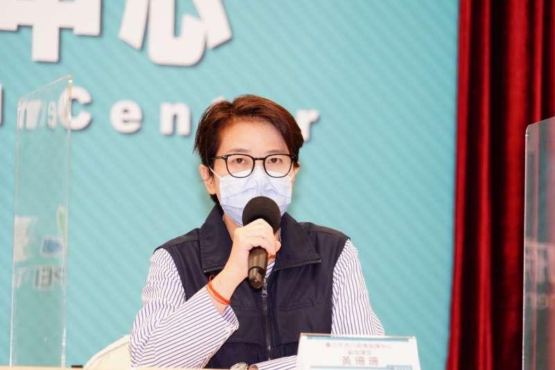 20210618-因應本土疫情,台北市政府府18日召開防疫記者會。(台北市政府提供)