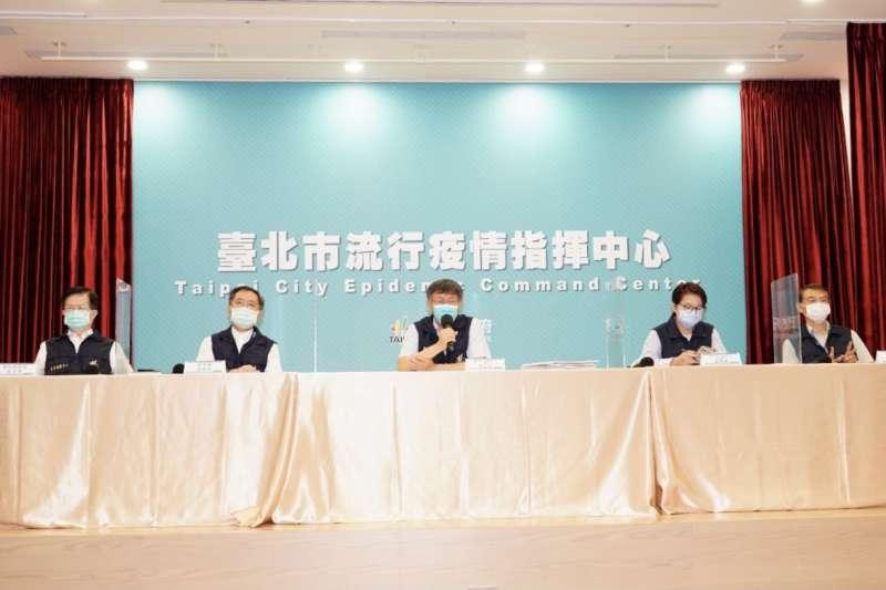 台北市政府表示,因疫情趨於穩定,自明天19日起,不再固定於每日下午3時30分召開防疫記者會。(台北市政府提供)
