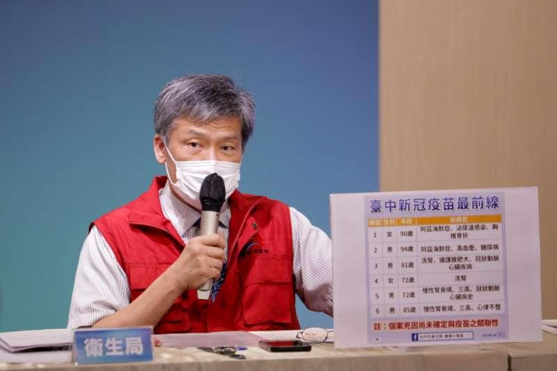 台中市第一波施打疫苗造成6長輩施打疫苗後過世,台中市府衛生局長曾梓展籲中央速釐清。(圖/台中市政府提供)