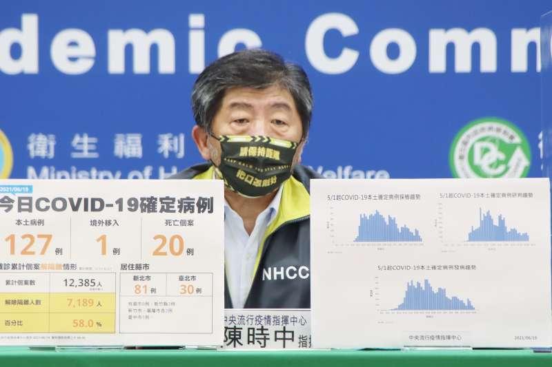 因應本土疫情,指揮官陳時中19日主持疫情記者會。(指揮中心提供)