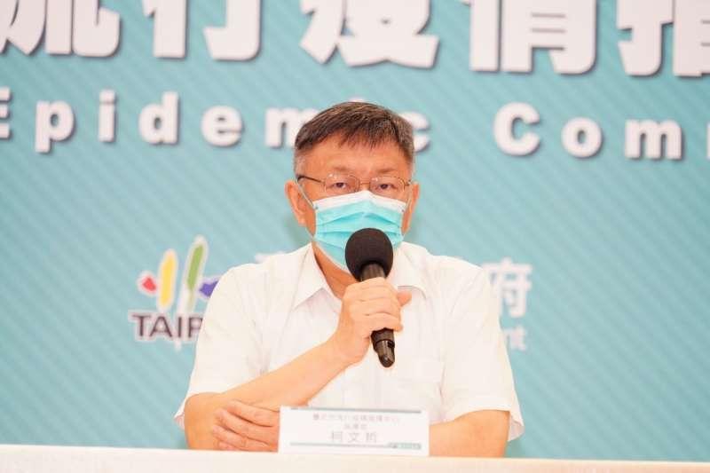 台北市長柯文哲(見圖)建議美國捐贈的疫苗輸台後盡快宣布一致、簡單的施打順序,並除高接觸風險之工作人員外,直接以年齡決定施打順序。(資料照,台北市政府提供)