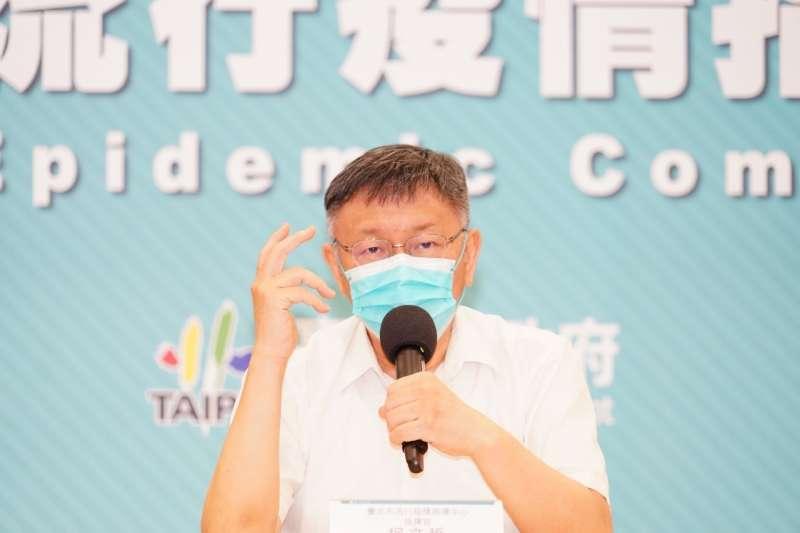 台北市曾在2日表示,疫苗若發下來,會啟用快打計畫。圖為台北市長柯文哲。(資料照,台北市政府提供)