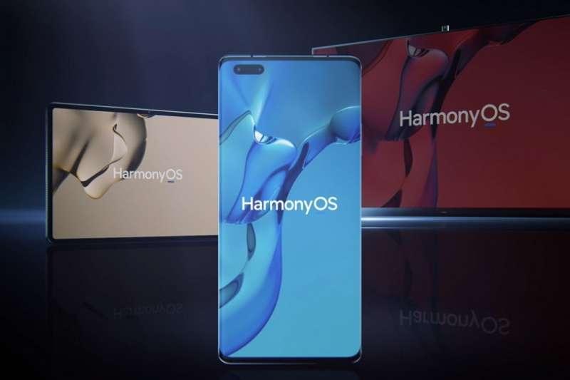 突破包圍,華為推出鴻蒙作業系統(Harmony OS 2)。