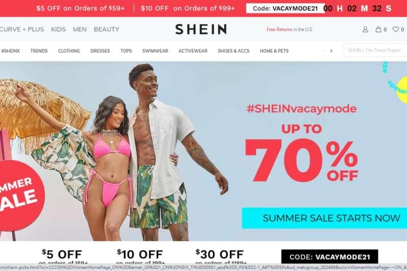 SHEIN購物網站(網頁截圖)
