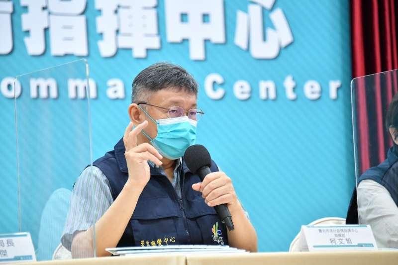 台北市長柯文哲表示,目前北農總篩檢人數538人,陽性1人。(資料照,北市府提供)