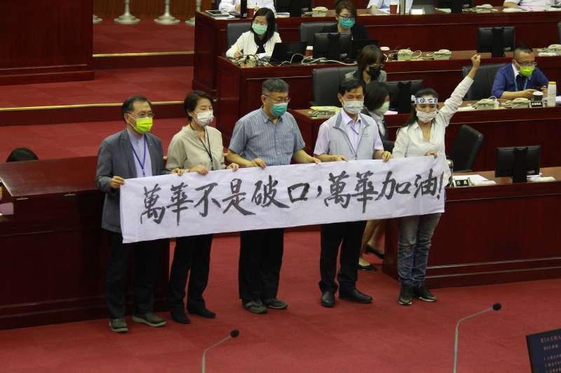 北市長柯文哲、副市長黃珊珊、蔡炳坤、彭振聲與市議員應曉薇一起拿起白布條。(方炳超攝)