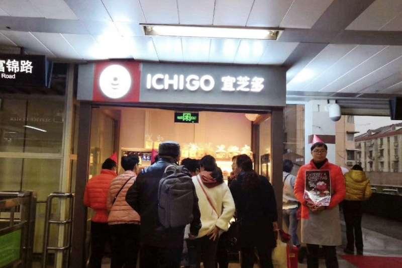 上海台商連鎖麵包店宜芝多傳出大規模停業,徐家匯地鐵站的門市大門緊閉,店內仍有許多未賣完的麵包,和疑為剛進貨的商品。(圖/翻攝宜芝多官方微博)