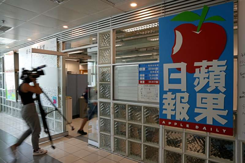 香港《蘋果日報》(AP)