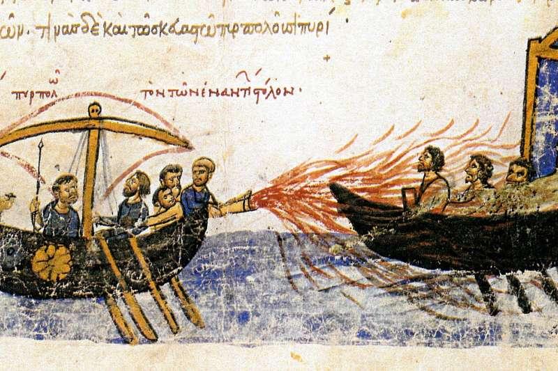 希臘火是中世紀時期拜占庭帝國一種所向披靡的神秘武器,帝國靠這個武器打敗了阿拉伯無敵艦隊,更保住了歐洲的文明。(圖/取自Wikipedia)