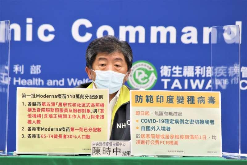 三級警戒延長至7/12,陳時中表示防疫鬆懈了。(中央流行疫情指揮中心提供)