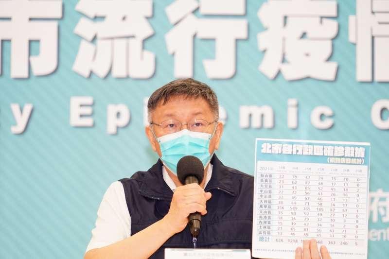 台北市政府23日舉行防疫記者會,台北市長柯文哲於會中談及診所私打疫苗風波。(資料照,台北市政府提供)