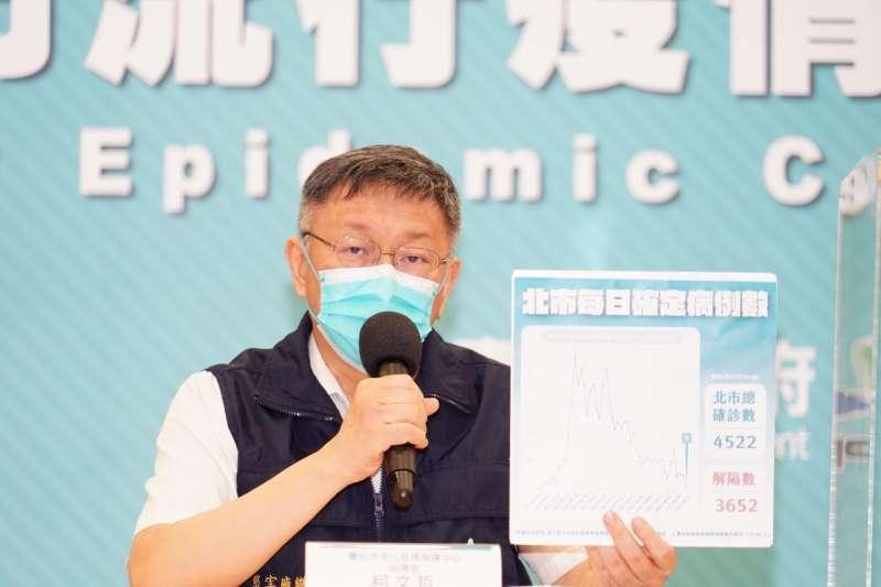 台灣民意基金會最新民調顯示,台灣民眾黨支持度高達15.6%。圖為民眾黨主席、台北市長柯文哲。(台北市政府提供)