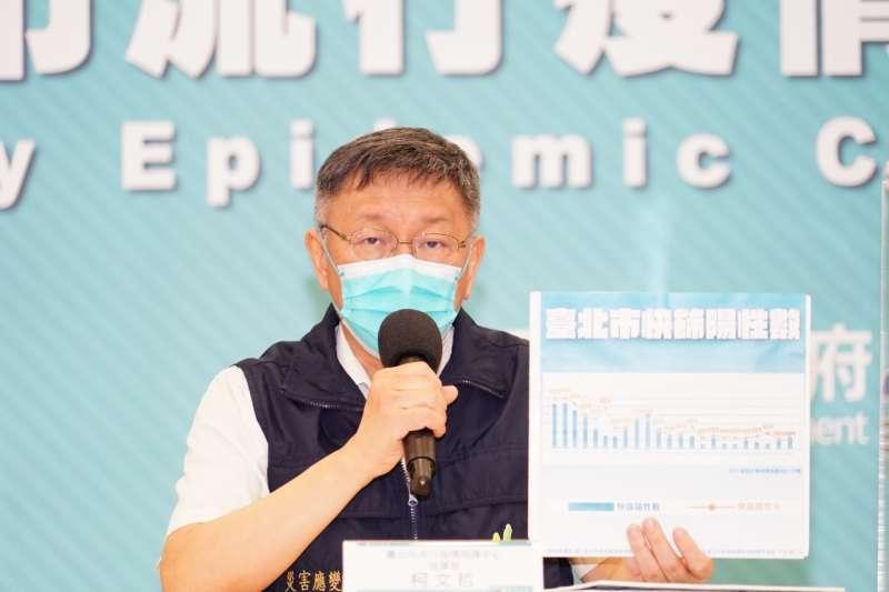 台北市長柯文哲表示,打疫苗順序應該要有新思維,除了第1是按照年紀外,第2是人流複雜的先打。(資料照,台北市政府提供)