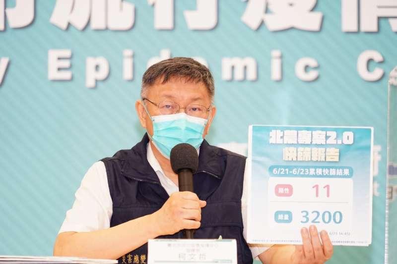 北農爆發群聚感染案,台北市長柯文哲24日接受廣播節目專訪,談及北市疫情。(資料照,台北市政府提供)