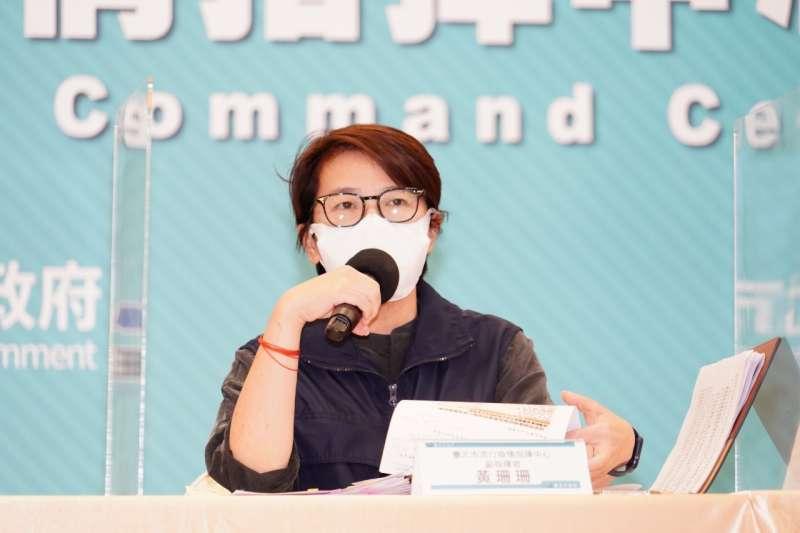 台北市23日防疫記者會,台北市副市長黃珊珊出席。(台北市政府提供)