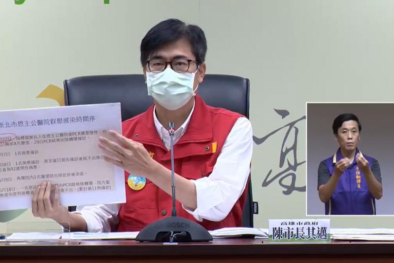 高雄市長陳其邁(見圖)日前表示,有5男染疫的源頭來自1指標個案,該案在上月曾赴台北參加「X men趴」,對此北市衛生局3日進行澄清。(資料照,取自陳其邁臉書)