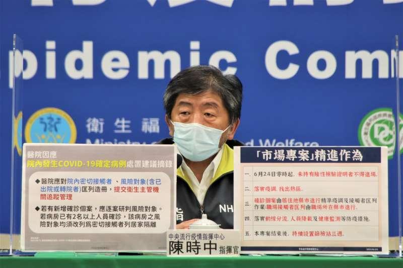 20210624-中央流行疫情指揮中心指揮官陳時中。(中央流行疫情指揮中心提供)