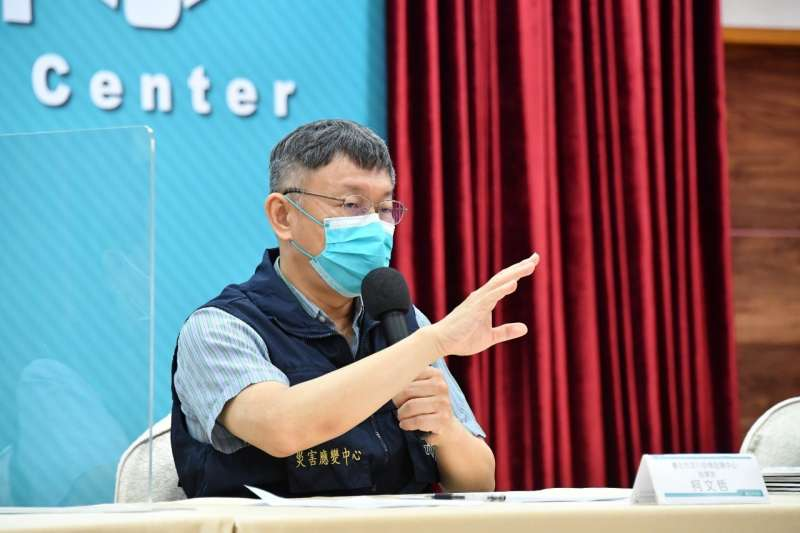 北市牙醫接種疫苗仍染疫!柯文哲:這個案例相當具有教育意義。(資料照,台北市政府提供)