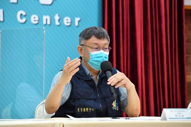 台北市政府24日舉行防疫記者會,台北市長柯文哲出席並針對北農案進行說明。(台北市政府提供)