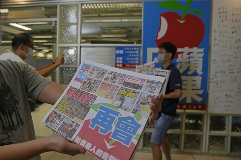 2021年6月24日,被迫關閉的香港《蘋果日報》發行最後一份實體報紙(AP)