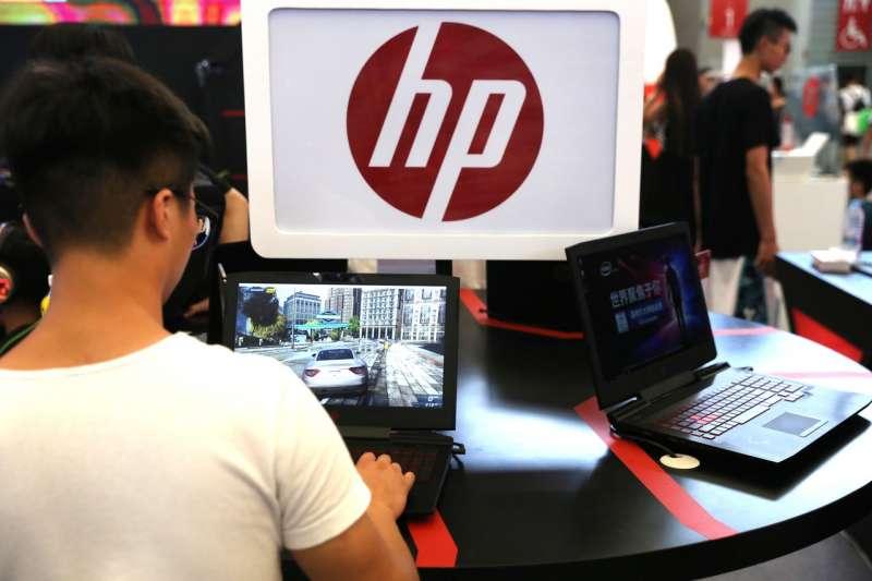 惠普(HP)在過去一年上調了消費者個人電腦和印表機的價格。(圖片來源:AP)