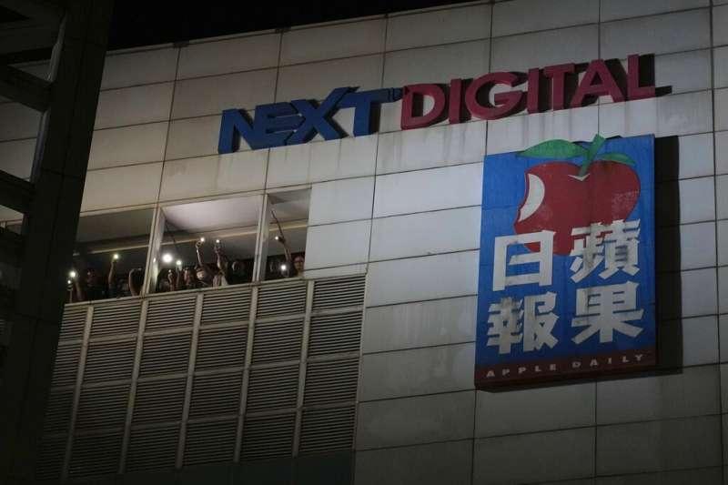 香港《蘋果日報》被迫停刊,國內各政治勢力紛紛對此表態。(美聯社)