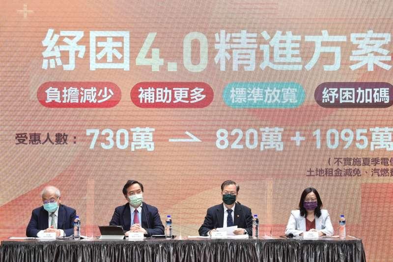 行政院24日拍板通過紓困4.0精進方案,以四大面向增加補助。(圖/取自行政院)